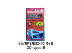 link_86brz
