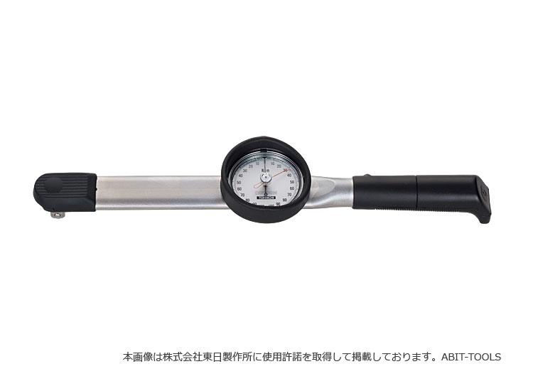 東日ダイアル式トルクレンチ