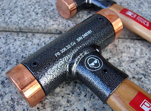 PB銅ハンマー