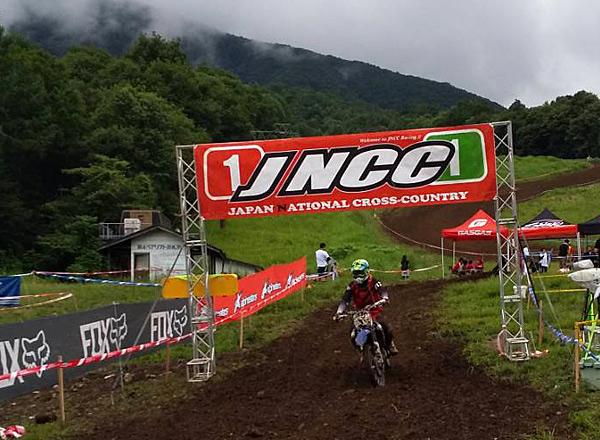 JNCC2019爺ヶ岳