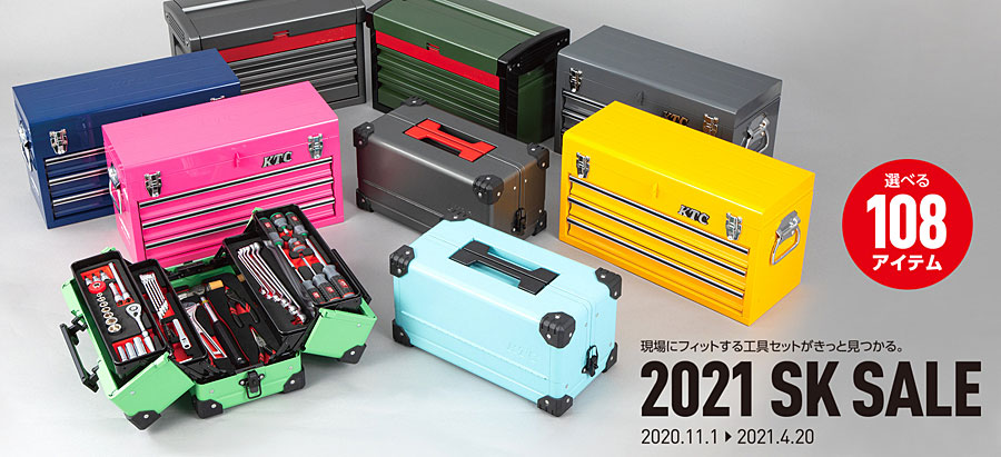 2021SK SALE