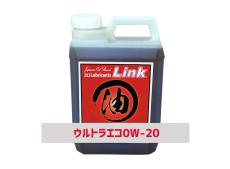 LINK_ULTECOAL