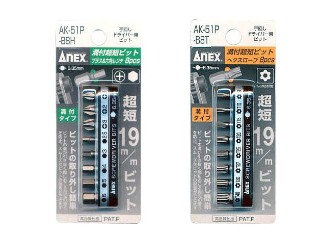 ANEX_AK-51PAL