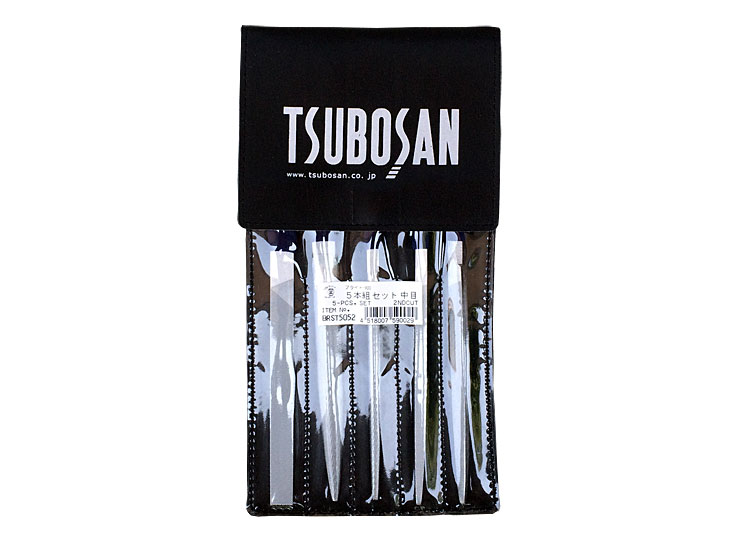 TUBO_B900