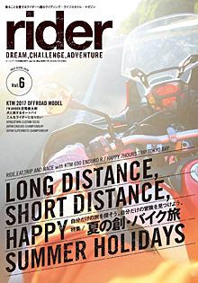 rider Vo.1