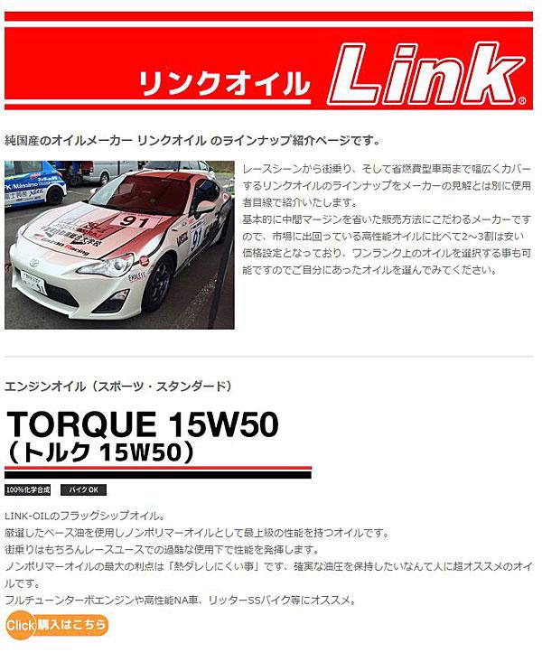 link_sougou