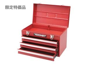 SIGNET工具箱