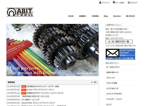 abitweb004