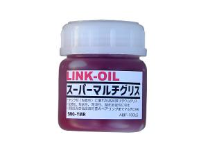 LINK-OIL スーパーマルチグリス