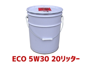 LINK_ECO20PX