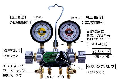 CP-MG313N_r6_c2