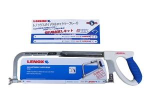 LENOX_T1805723AAL
