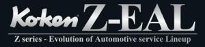zeal_log1