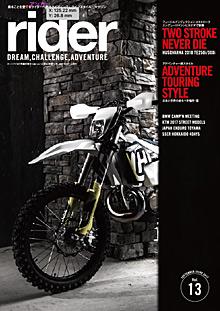 rider13