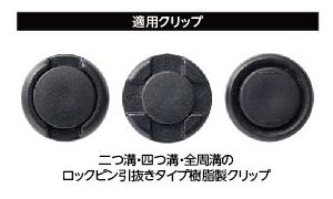 KTC内装ロックピン用クランププライヤー