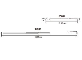 ANEX伸縮式マグネットキャッチ