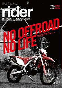 rider20