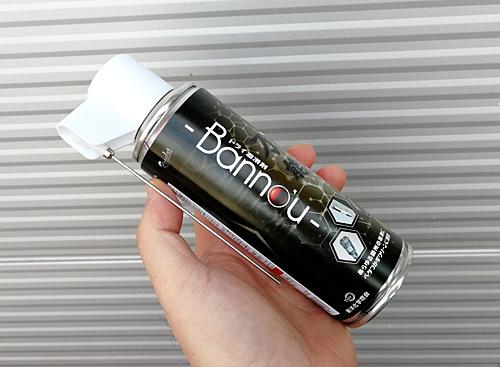 東洋化学フッ素系ドライ潤滑剤万能