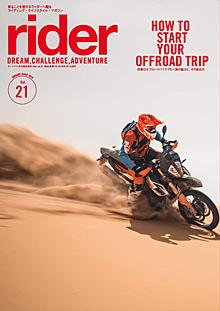 rider21