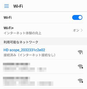 SMT Wi-Fiスコープカメラ