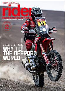 rider22