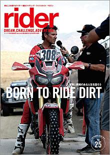 rider25