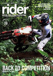 rider26