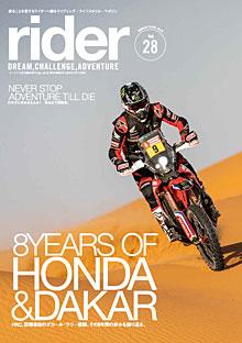 rider28