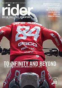 rider30
