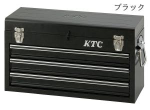 2020KTC_SKSALEツールセット