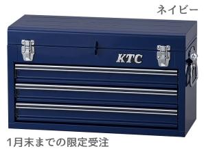 2020KTC_SKSALE工具箱