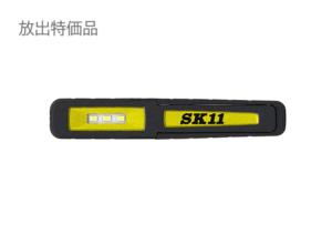SK11ミニLEDライト