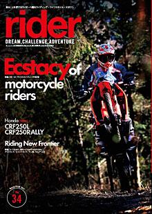 rider34