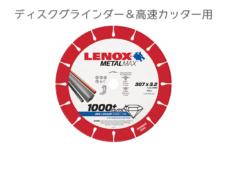 LENOX_METALMAXAAL